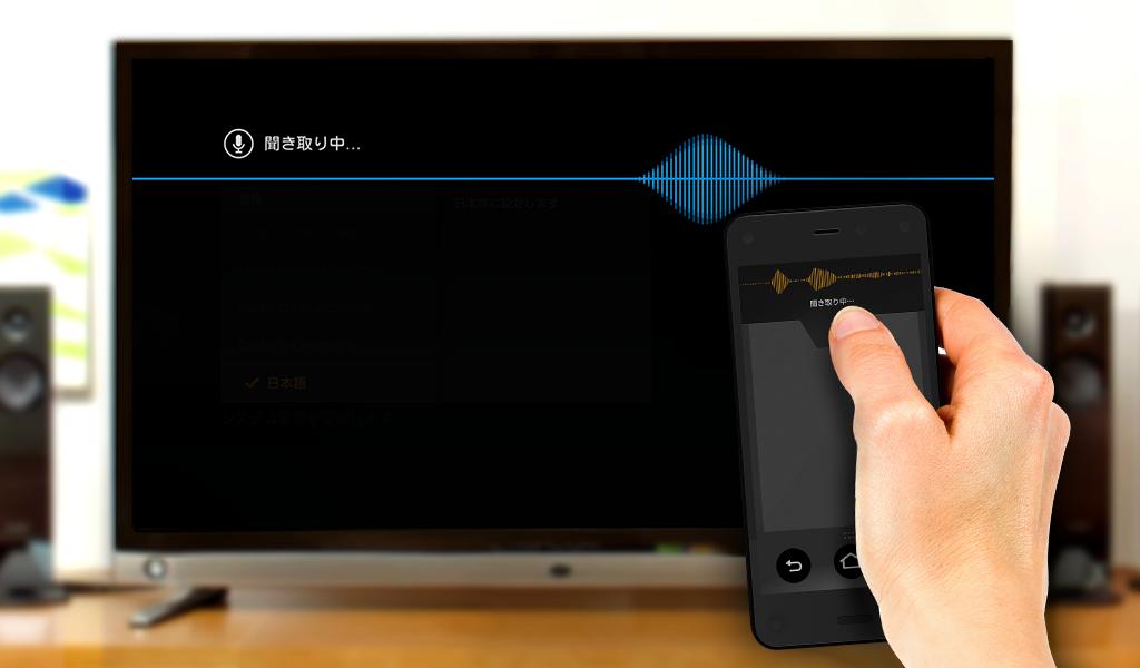 amazonfire アプリ