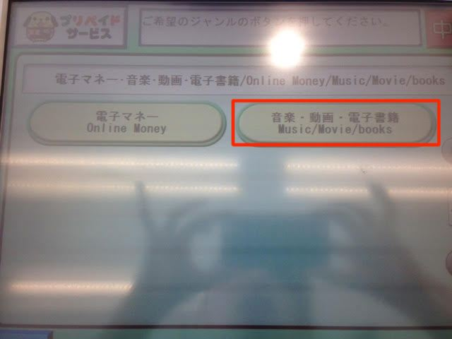hulu-ticket3-2