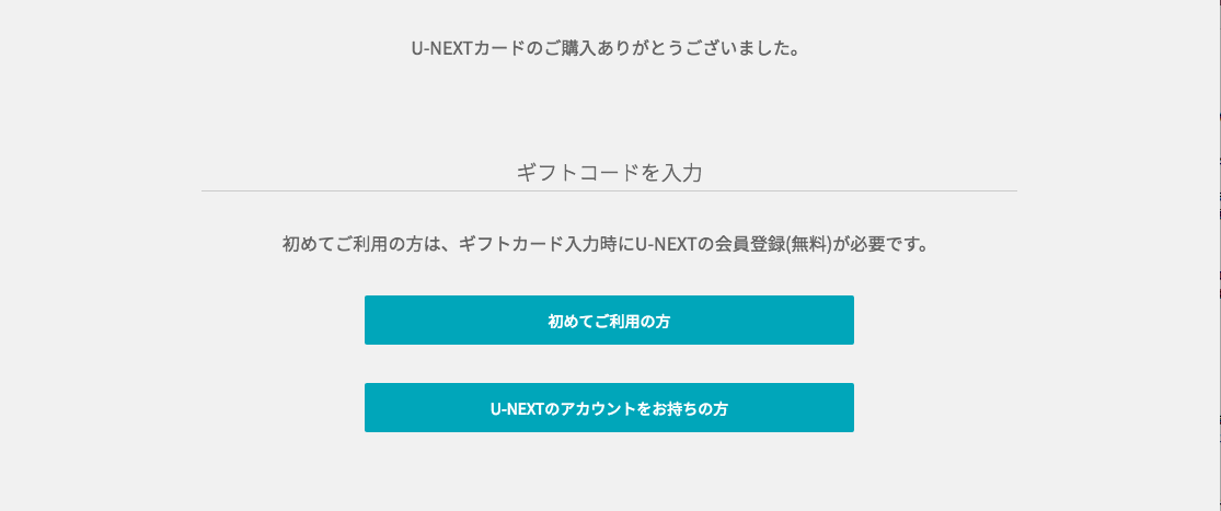 unetcard-4