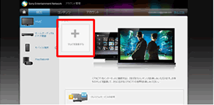 unext テレビ