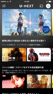 dtv アプリ